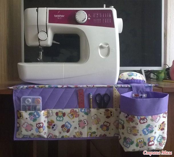 Добрый день! Спешу показать мою новую работу - коврик-подставку под швейную машину с кармашками, съемной игольницей и мусоркой для ниточек. Все детали простеганы с дублирином и синтепоном.
