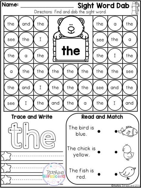 3866 best Education first grade images on Pinterest | Handwriting ...