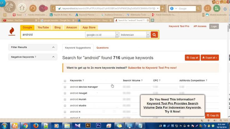 Keywordtool.io Vs Google Adwords Best Keyword search