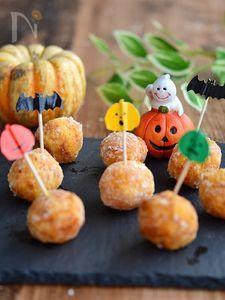 かぼちゃとチーズのおやつボール