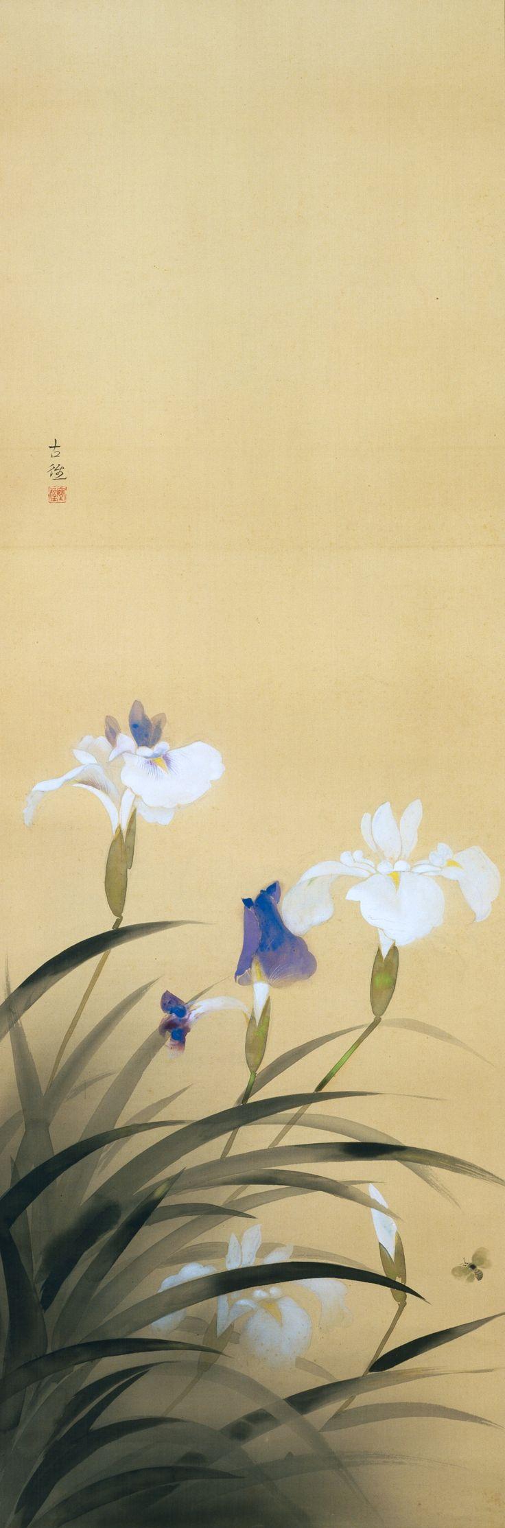 Iris Laevigata c. 1935 Color on silk, hanging scroll 126.0 x 41.5 cm ARTIST: Kobayashi Kokei (1883-1957)