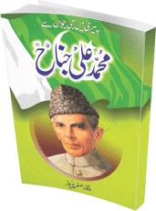 Pakistani latest novels,Digest, Islamic Books,Imran series,English Books,Online Dailynewspaper,Jasoosi novels,Funny Story,Jokes,Funny Pictures,