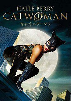 キャットウーマン [DVD]