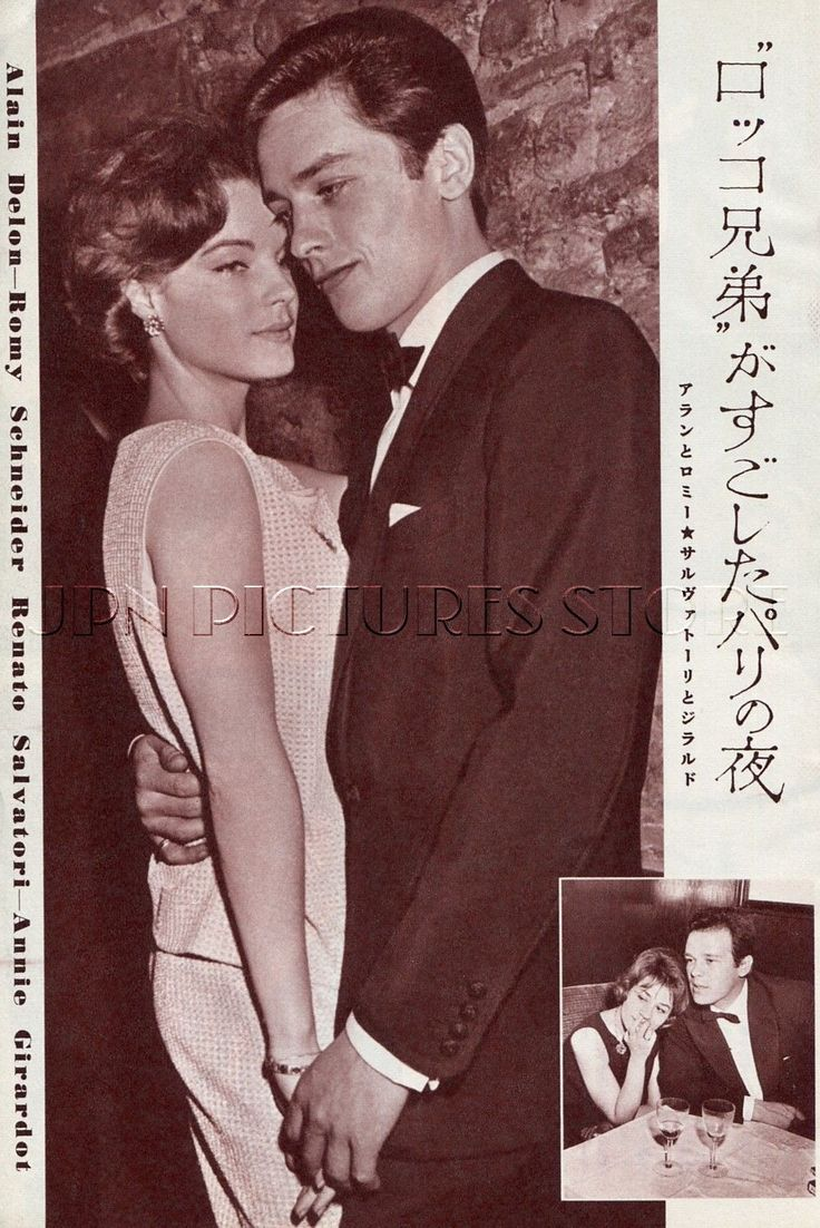 Alain Delon Romy Schneider 1961 JPN Picture clippings 2 Sheets 3 Pages EB T…