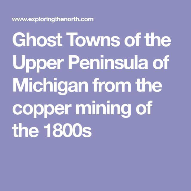Ghost Towns of the Upper Peninsula of Michigan from the copper mining of the 1800s
