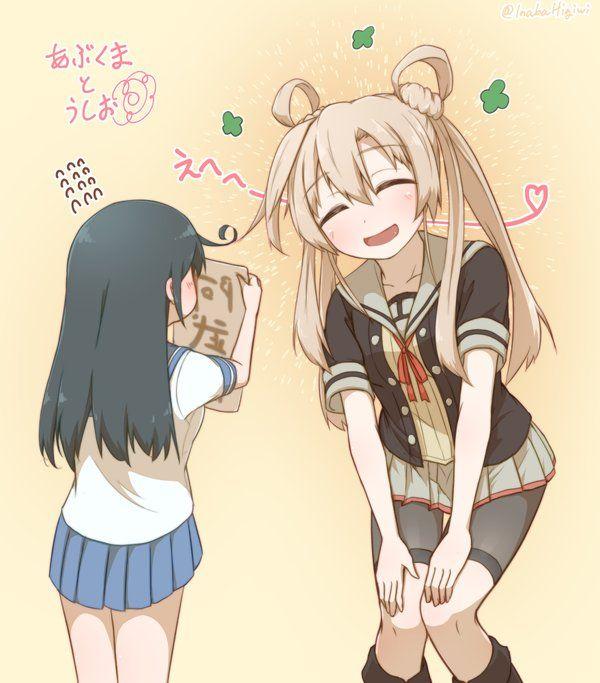 【艦これ】阿武隈お姉ちゃんの名前をちゃんと書けるいい子 他 : あ艦これ ~艦隊これくしょんまとめブログ~