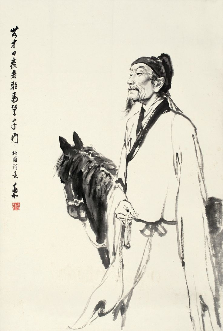 CHARACTER AND HORSE Artist: Jiang Zhaohe (1904-1986)  Series: 33rd China Guardian Quarterly Auctions  Session: Chinese Painting and Calligraphy Ⅱ  Size: 99×66 cm Dynasty: People's Republic of China (1949-) Estimate: RMB 150,000-200,000  Price Realized: RMB 747,500