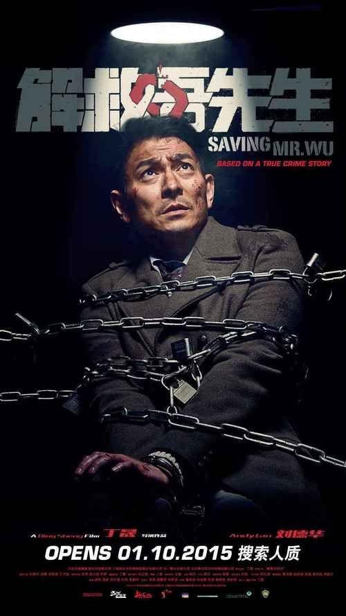 Watch Saving Mr. Wu (2015) Full Movie Online Free