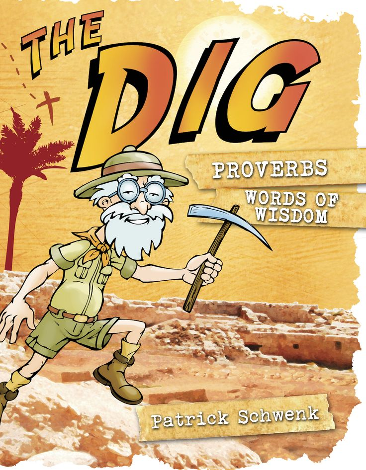 The Dig Book Series - helping parents teach kids to study the Bible