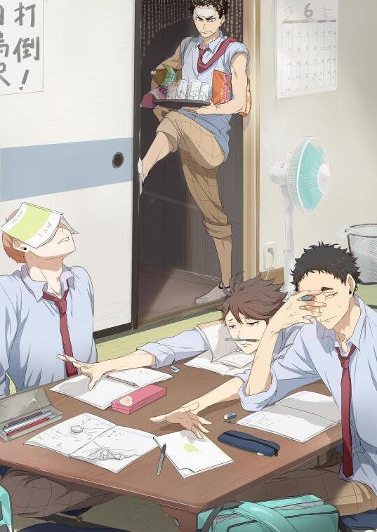 Iwaizumi & Hanamaki & Oikawa & Matsukawa (四人寄っても浅知恵) | Haikyuu!! #anime