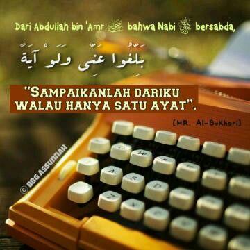 BBG As-Sunnah : Menyampaikan ayat