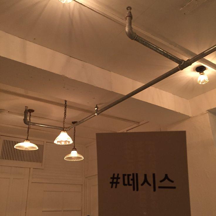 떼시스, postcard, cafe, korea