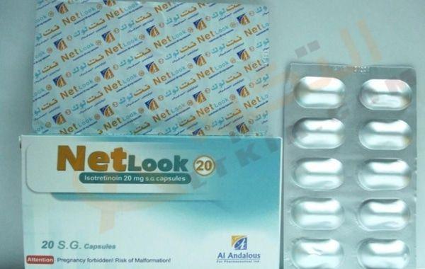 دواء نت لوك Netlook كبسول لعلاج حالات حب الشباب الذي ي عاني منه الكثير من الأشخاص حيث أن حب الشباب يجعل الوجه في حالة غير مستقرة ويجب العل Capsule Netis Cube