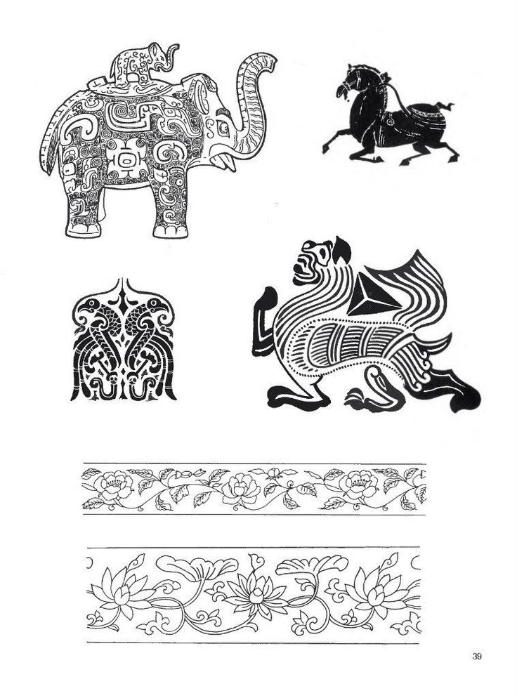 Stanley Appelbaum - Traditional chinese designs