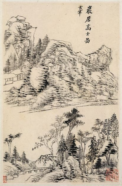 Dong Qichang | Landscapes after old masters | China | Ming dynasty (1368–1644)…