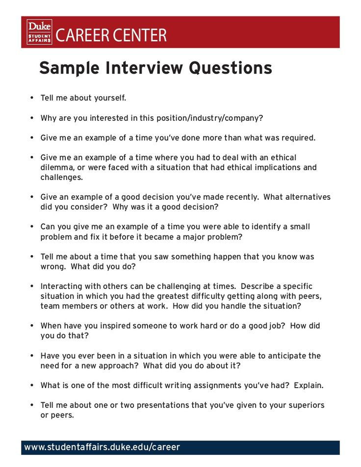 Exceptional CAREER CENTER Sample Interview Questions U2022 Tell Me About Yourself. U2022 Why  Are You Interested Intended For Resume Questions