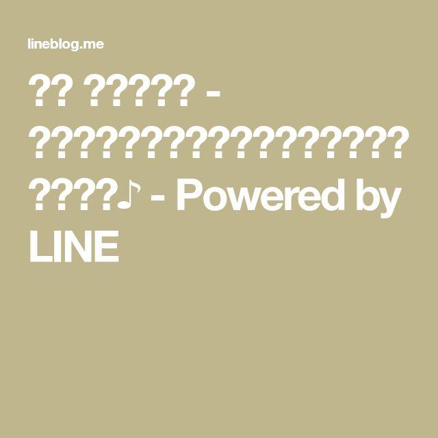 ぱお 公式ブログ - レンジでお豆腐のもっちり蒸しパン☆簡単朝食♪ - Powered by LINE