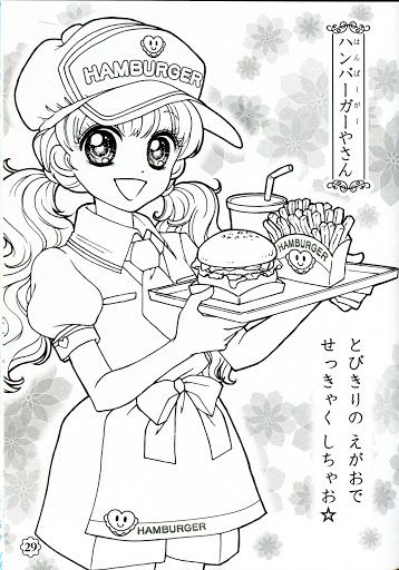 Pin by ommy ja on Shoujo Coloring Coloring pages to