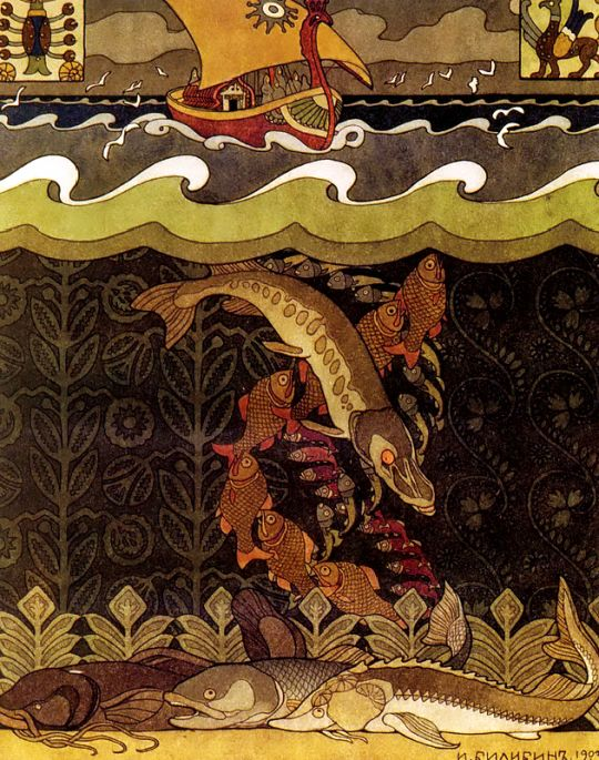Ivan Bilibin (Russian, 1876 – 1942). The Bogatyr Volga Transforms Himself into a Pike, illustration for the Russian Fairy Tale, 'The Volga', St Petersburg, 1903