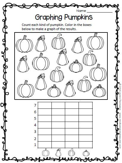 FREEBIE - All About Pumpkins Print & Go Sample Pack - rhyming words, graphing, color by number, emergent reader.