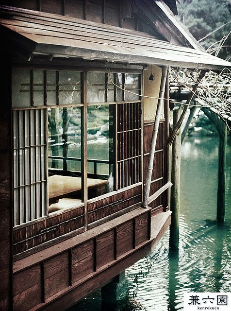 Our house in Japan really was built over a koy pond like this! We had a huge, 8 inch thick piece a glass for viewing, right in the middle of the living room floor. This one is from Kenrokuen, Kanazawa, Japan. Love it!