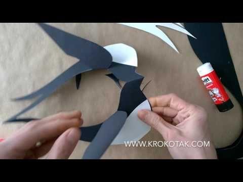 Black Cardboard SWALLOW | krokotak