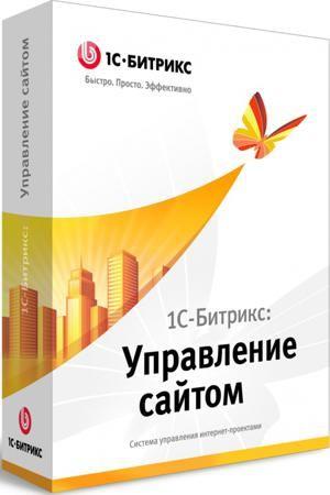 1С-Битрикс: Управление сайтом – Малый бизнес (Цифровая версия)  — 35900 руб. —  1С-Битрикс: Управление сайтом – Малый бизнес позволяет с минимальными затратами создать собственный интернет-магазин, поддерживать работу дилерских сетей и управлять контентом сайта.