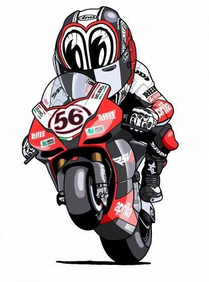 Image Otomotif Motor Sport Animasi