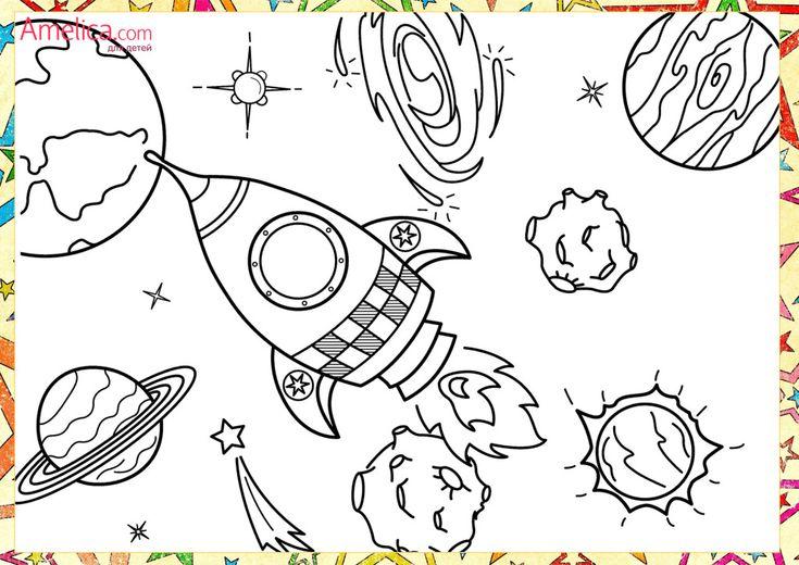 распечатать раскраски логические детские