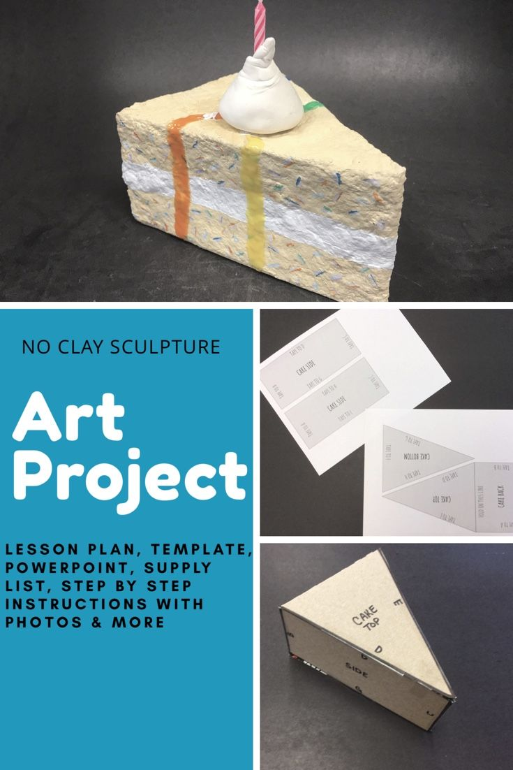 ART project sculpture without Clay for elementary or middle school art