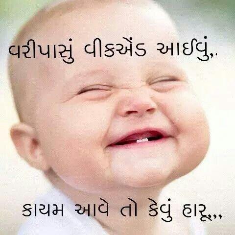 Gujarati Jokes . T.T