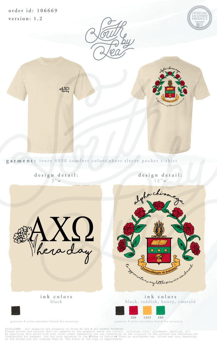 124 best images about alpha chi omega on pinterest for Sorority t shirt design