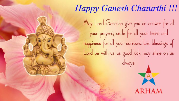 With peace and prosperity, let Lord Ganpati build prosperous life for all of us. May this lead to a healthy and wealthy being for our future endeavors with longer success.  Wishing all very happy and prosperous Chaturthi with new accomplishments