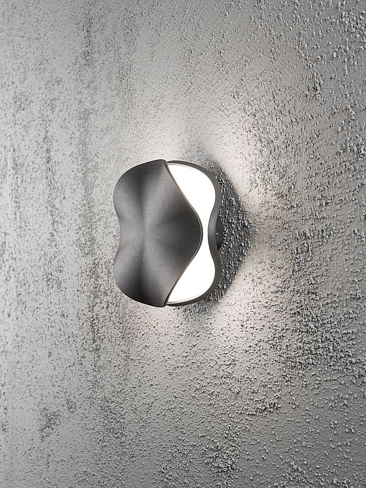 Svart utomhuslampa - Konstsmide Matera LED vägglampa