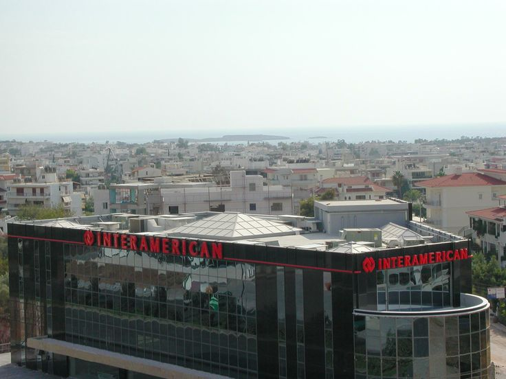 Interamerican offices, Athens