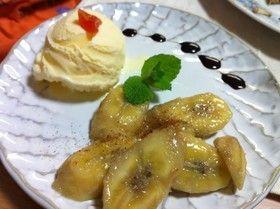焼きバナナ(スーダン風デザート)バナナ2本 バター大さじ1 シナモンシュガー適量