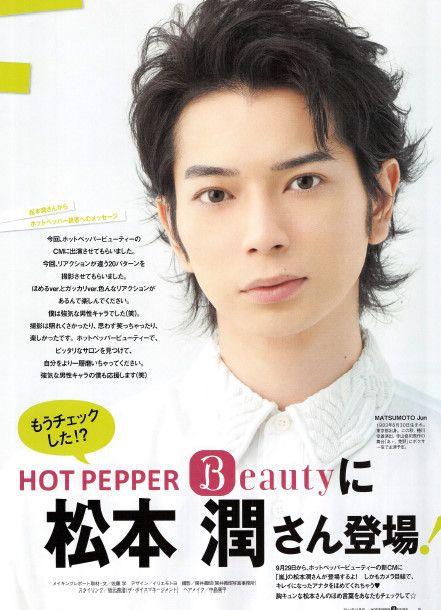 matsumoto senior singles Yuto nakajima 中島裕翔,  he began performing together with jjexpress as one of the five original members along with kouhei matsumoto  with their single.
