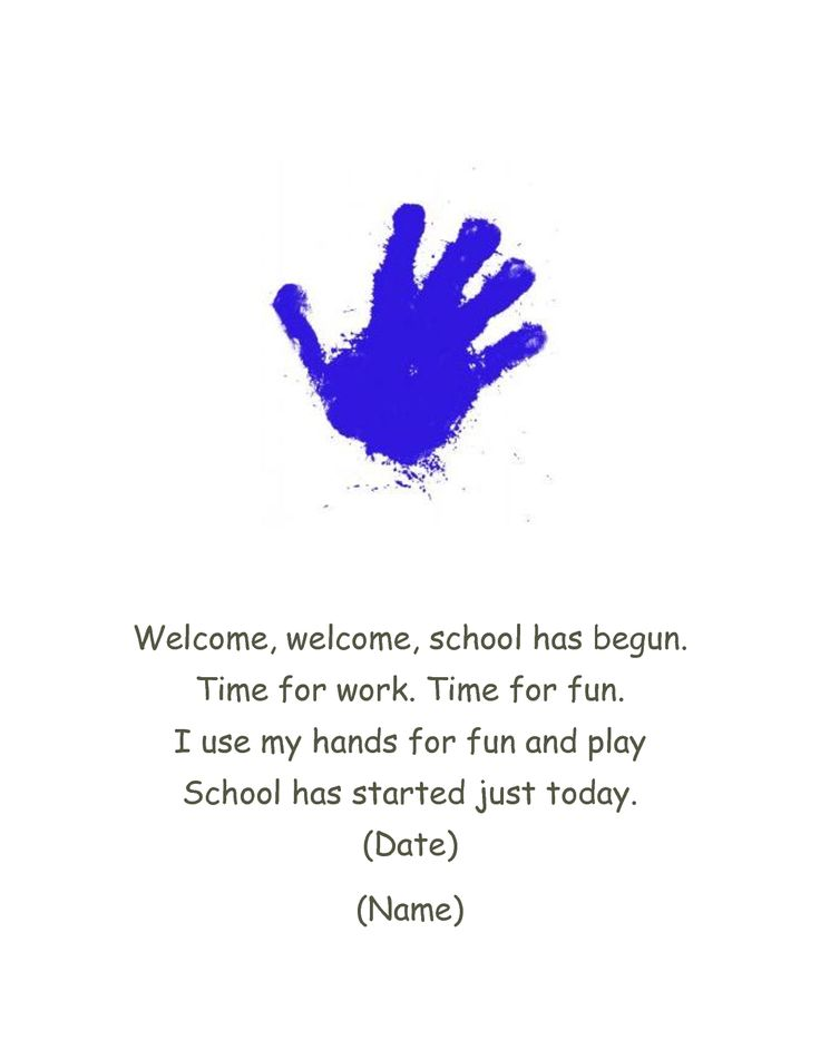 1st daye of school | handprint first day of school poem. Document Sample