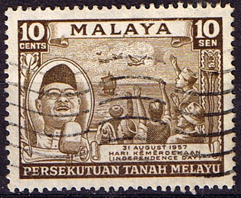 Malayan Federation 1957 SG SG 5 Independence Day Fine Used                       SG 5 Scott 84  Other Malayan Stamps HERE