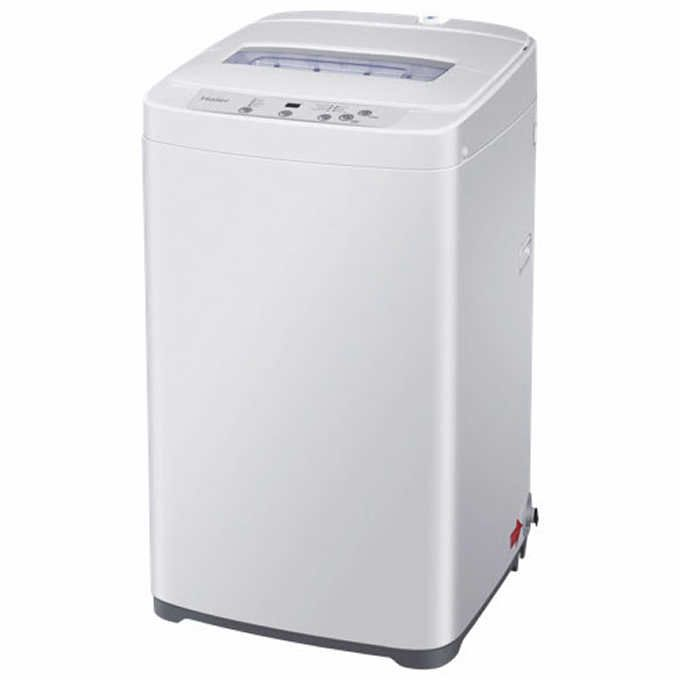 Haier® 1.5 cu.ft. Portable Washer
