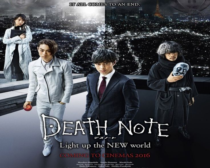 'Death Note' Movie 2016 Trailer Introduces Death God Shien, Film to Open in…