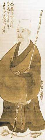 Matsuo Basho