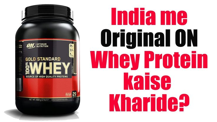 ON Whey GOLD STANDARD Isolate Whey protein best price in india from Optimum nutrition and how to buy original ON Whey protein 5lbs and 2 lbs from amazon in cheapest price online.