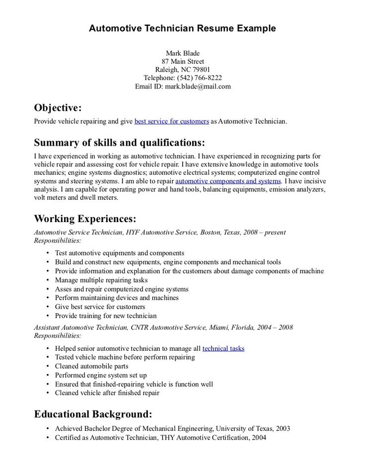 Automotive Technician Resume Skills - Automotive Technician Resume - parts of a resume