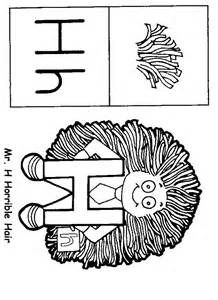 15 best letter people images on pinterest the letter for Letter people coloring pages