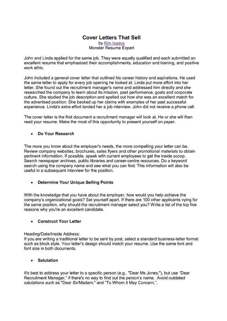 resume cover letter example free