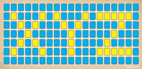 365 Best Alphabet Charts Images On Pinterest
