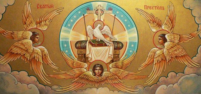 Любовь познается Духом Святым.  «Бог, и все небесное, познается только Духом Святым.  Господь безмерно любит человека, и любовь эта познается Духом Святым.  Дух Святый есть дух мира, сострадания, любви к врагам.  Милостивый Господи, да познают Тебя Духом Святым все народы земли» - св.прп.Силуан Афонский.  С Днем Святого Духа!