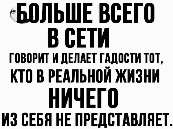 (51) Одноклассники