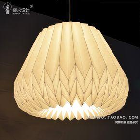 origami lampshade diy - Google 検索